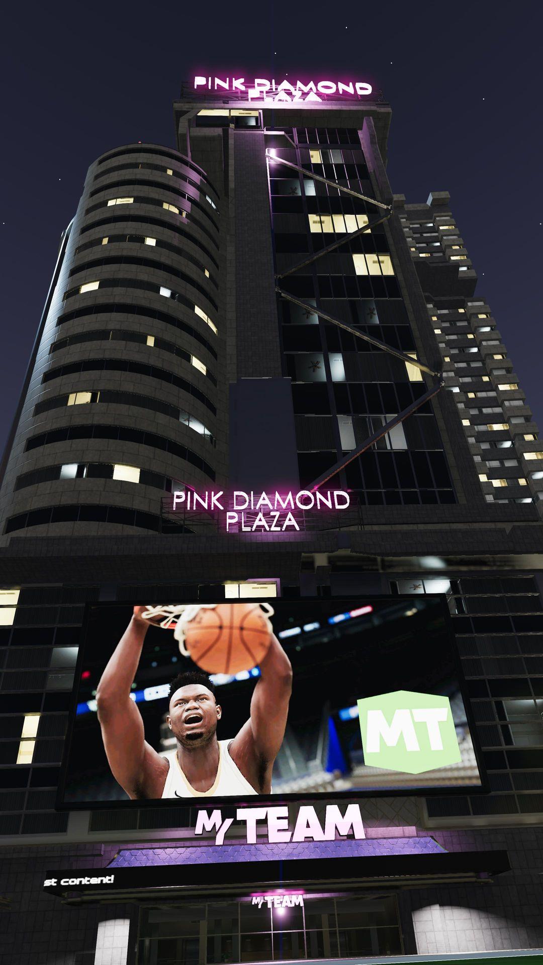 NBA 2K The City Pink Diamond Plaza